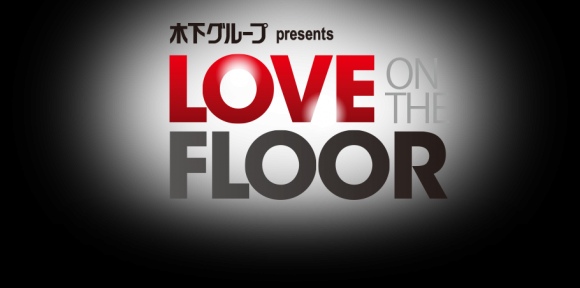 Love On The Floor at Sarofim Hall at The Hobby Center